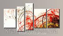 "Модульная картина на холсте из 5-ти частей ""Абстракция"" ( 56.5х111 см )"