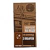 """Чорний шоколад з імбиром """"Перша мануфактура еко шоколаду"""", 100г"""