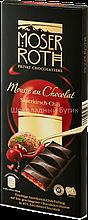 Шоколад Moser Roth с перцем, 187 г.