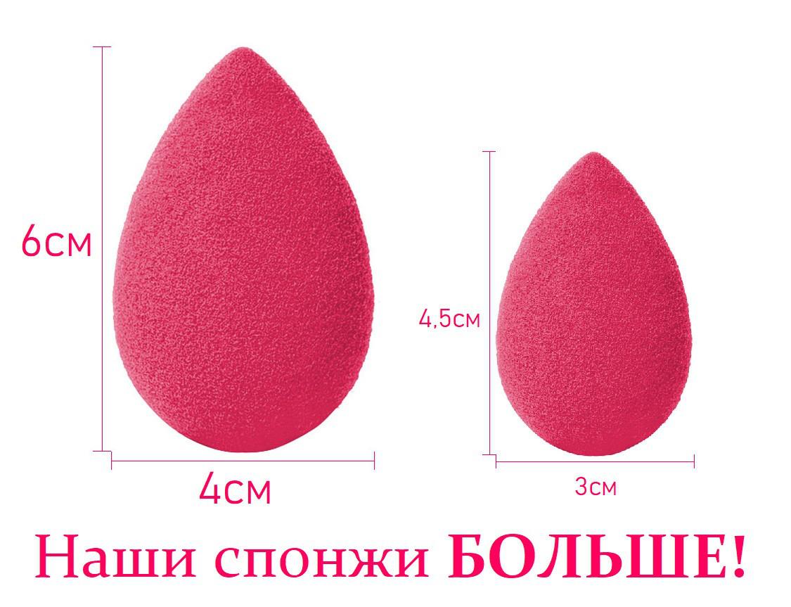 РАСПРОДАЖА!!! Beauty Спонж / Чудо-спонж яйцо для жидких основ (Розовый) (Размер 6см*4см)