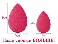 РАСПРОДАЖА!!! Beauty Спонж / Чудо-спонж яйцо для жидких основ (Розовый) (Размер 6см*4см), фото 1