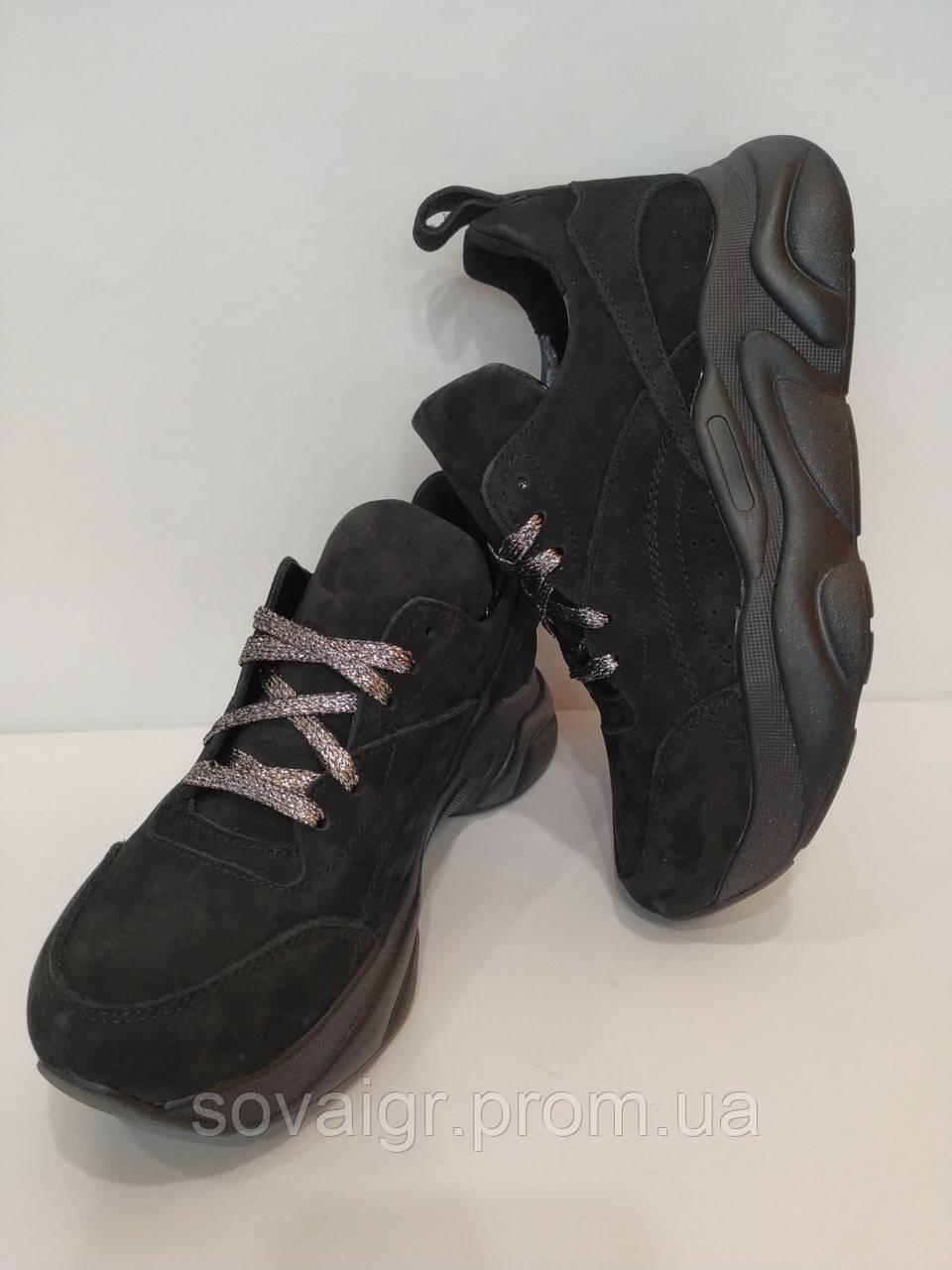 Детские натуральные кроссовки для девочки Teens