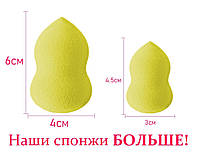 РАСПРОДАЖА!!! eauty Спонж фигурный жёлудь (Желтый) (Размер 6см*4см)