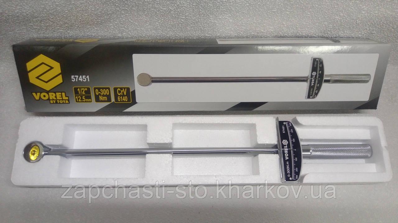 Динамометрический ключ Vorel 0-300 Нм 1/2