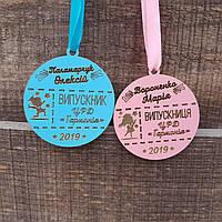 Именная медаль для выпускника, деревянная медаль Выпускник