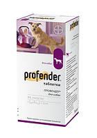 Профендер для собак таблетки от глистов Profender