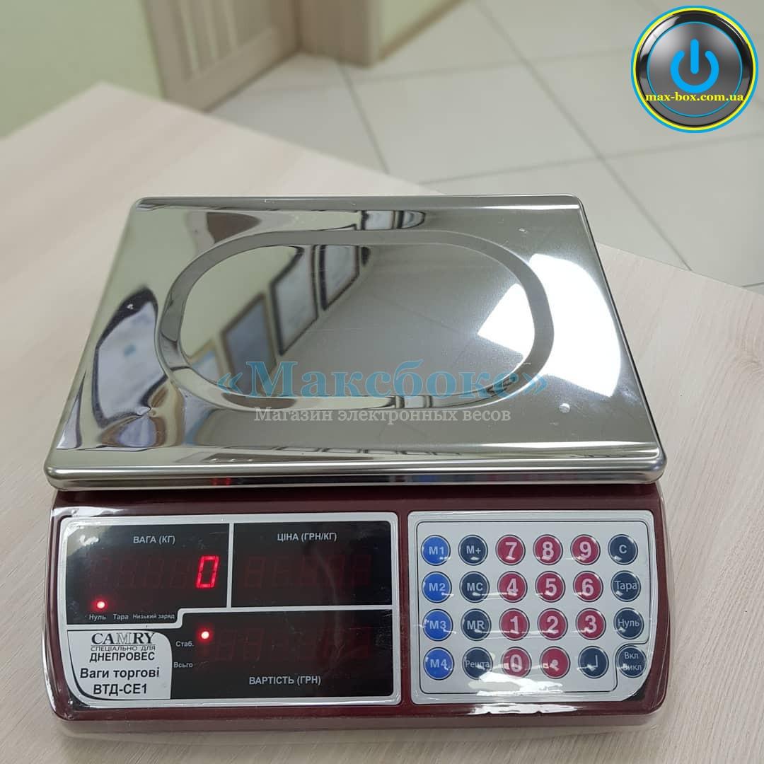 Весы настольные с поверкой до 6 кг Camry (ВТД-СЕ1)