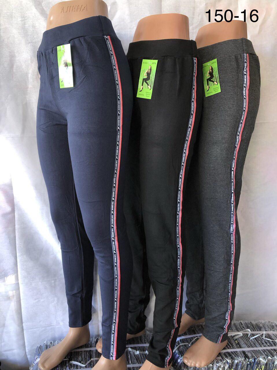 Женские лосины бамбук Р.р 3XL-5XL