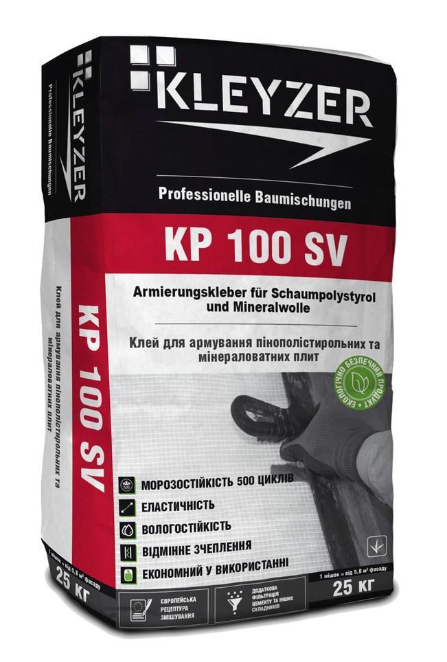 Клей и армировка для минеральной ваты и пенопласта KLEYZER  KP 100 sv