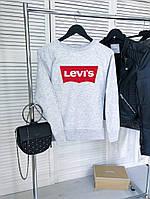 Свитшот женский Levis весенний стильный качественный (серый), ТОП-реплика