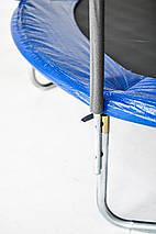 bb9f60dbd46266 Купить Батут SkyJump 13 фт., 404 см.з захисною сіткою та драбинкою в ...