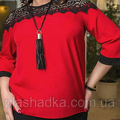 Нарядная блузка большого размера.48 размера