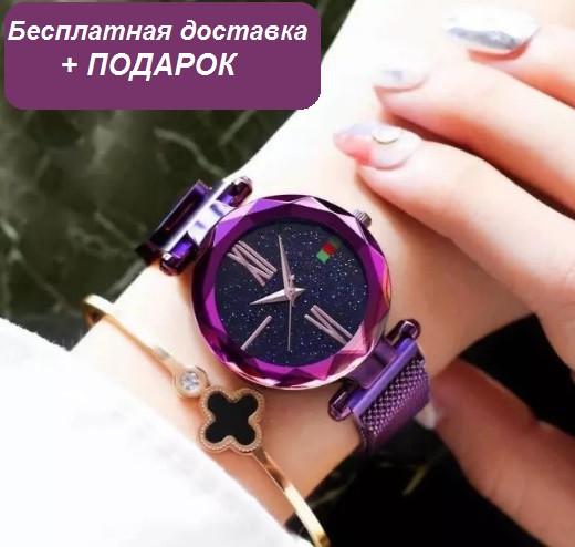 Женские Часы Starry Sky фиолетовые