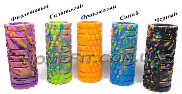 роллер разноцветный 33 см