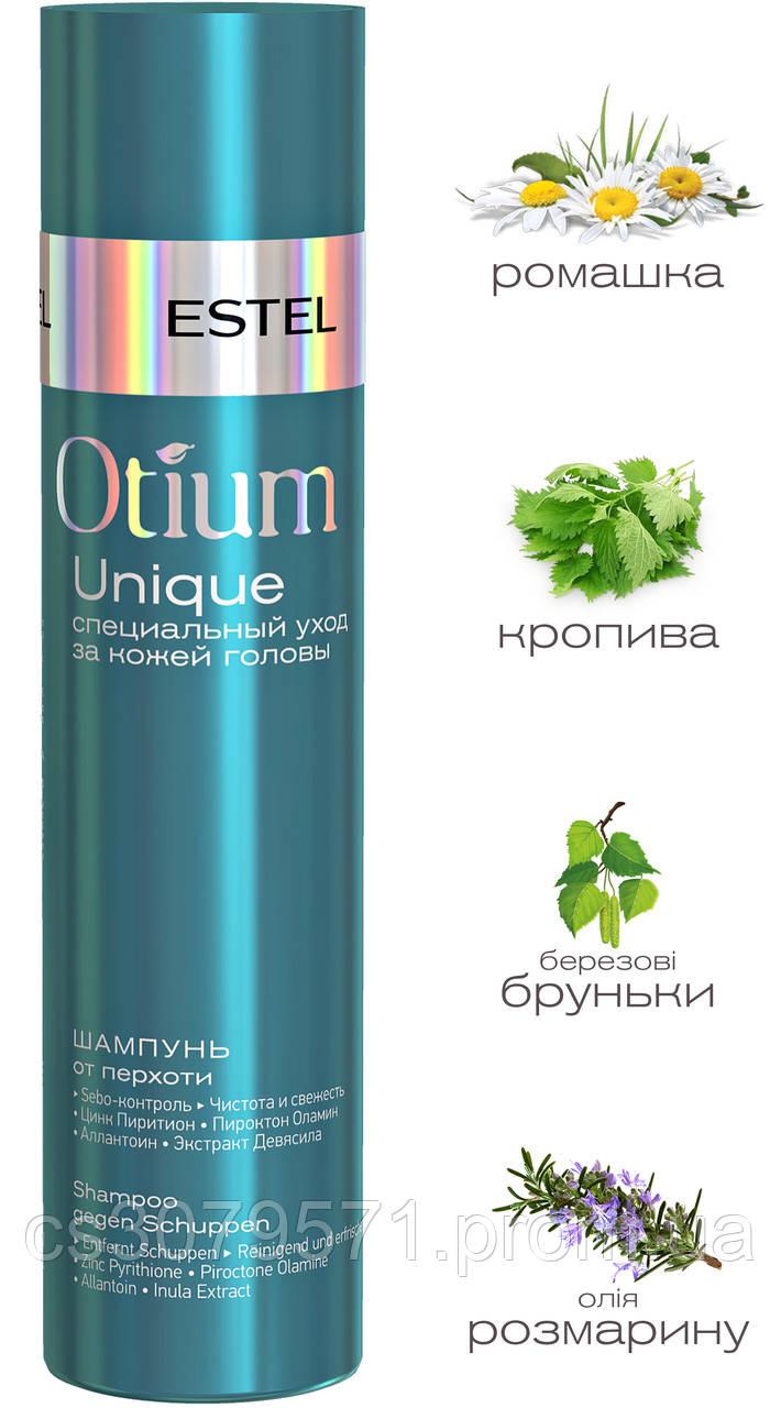 Шампунь от перхоти Estel Professional Otium Unique Anti Dandruff Shampoo, 250 мл