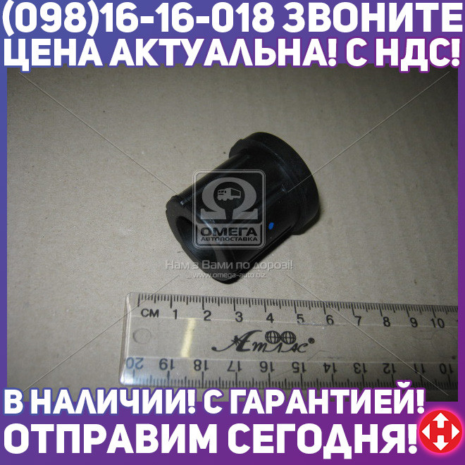 ⭐⭐⭐⭐⭐ ВТУЛКА СЕРГИ задний РЕСОРИ НИЖНЯ 90385-Т0010 (производство  FEBEST)  TSB-824
