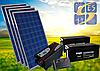 Автономная станция 1 кВт с инвертором 3 кВт.