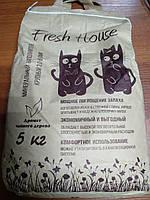 Минеральный наполнитель Фреш Хаус Fresh House Крупный (коричневый) 0,3-0,6 мм, 5 кг
