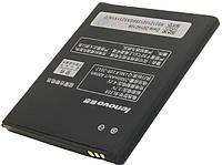 Аккумулятор Lenovo BL210, A536, A656, A658t, A750, A766, S650, S658t, S820 Оригинал