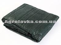 Сетка затеняющая 45% 4м х 10м (Agreen) зеленая