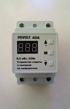 Устройство защиты Барьер мощность 40А ТМ Devolt