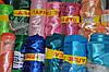 Атлас, атлас цветной, атлас ткань купить оптом в Украине ткань