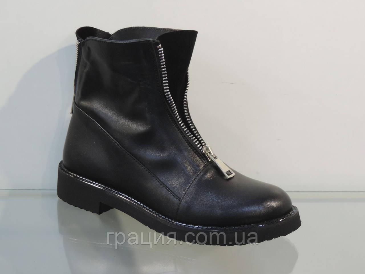 Стильні молодіжні шкіряні черевики демісезонні