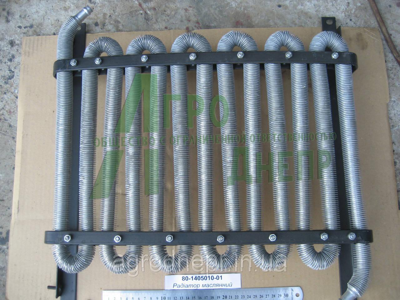 Радиатор маслянный МТЗ 70У-1405010-01