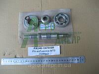 Ремкомплект насоса водяного МТЗ (полный) Р/К240-1307010П