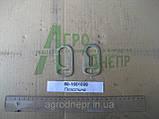 Пластина стопорная МТЗ 80-1601099 , фото 2