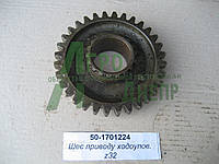 Шестерня привода ходоуменшителя МТЗ z-32 Ф50-1701224