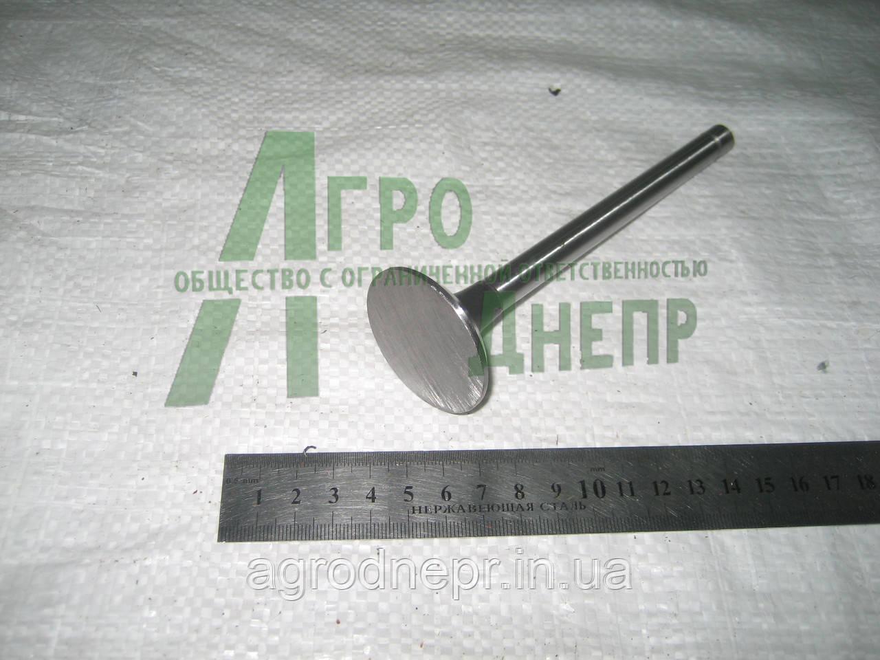 Клапан выпускной 50-1007015-Б ЮМЗ