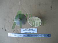 Отражатель фильтра грубой очистки МТЗ 240-1105025