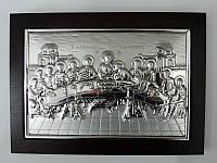 Икона Тайная Вечеря  20 х 15 см