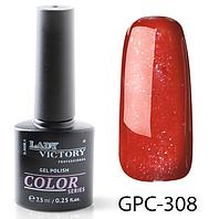 УФ Цветной гель-лак с мерцанием Lady Victory LDV GPC-308/58-1
