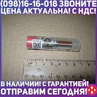 ⭐⭐⭐⭐⭐ Распылитель форсунки дизель DLLA 138 P 1533 Fiat/Iveco (пр-во Bosch) 0 433 171 945
