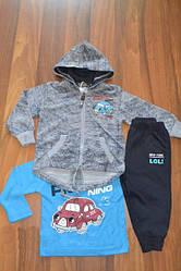 Модный костюм-тройка для мальчика  р.1г, 3г