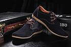 Подростковые замшевые туфли в стиле Clarks темно-синего цвета, фото 2