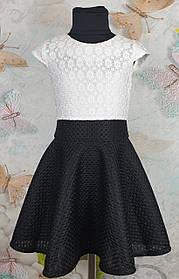 Платье для девочки  Эльза клеш р.122-140 белый+черный