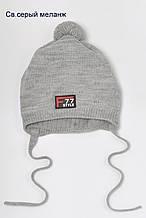 Детская вязаная шапка на мальчиков F77 (2-4 года)