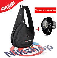 Мужская сумка-рюкзак в стиле Swissgear  +часы в подарок