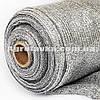 Сетка Алюминет 85% затенения, серебристая 4м х 50м