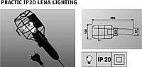 Техническое освещение Lena Lighting Practic 100W