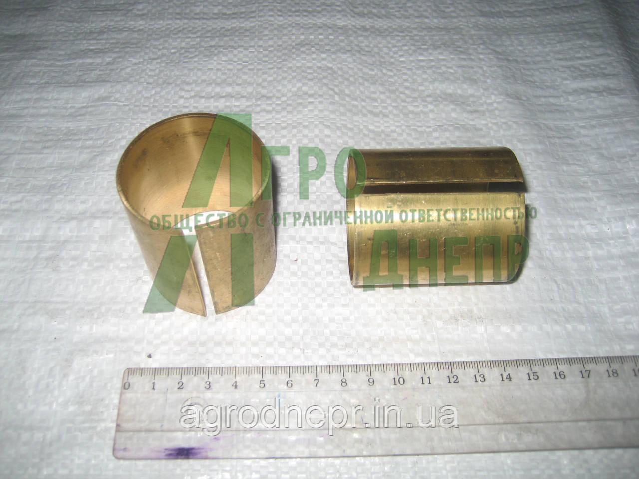 Втулка латунная цапфы поворотной ЮМЗ 36-3001079