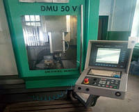 Фрезерный станок с ЧПУ DECKEL MAHO DMU 50V.