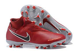 Бутсы Nike Phantom VSN FG с носком 1134 р. 41 43 45