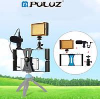 Набор блогера PULUZ PKT3022 (4в1) Рамка для смартфона+башмак+LED подсветка+микрофон для смартфона