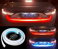 Универсальная автомобильная подсветка багажника 150 см