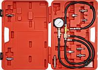 Диагностический набор топливных систем впрыска 10шт, YATO YT-0670