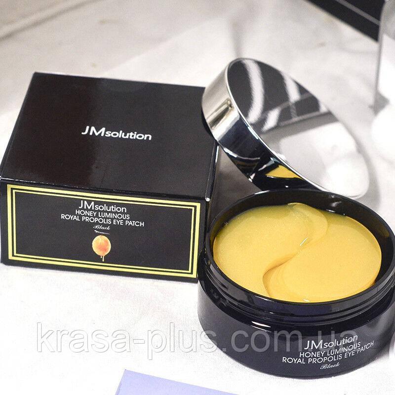 JMsolution Honey Luminous Royal Propolis Eye Patch   Гидрогелевые патчи с экстрактом прополиса